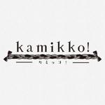 MisshiさんのヘアアクセサリーWebショップ(kamikko!カミッコ)のロゴ制作をお願いいたします!シンプルな北欧系でへの提案