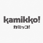 mio_g_0331さんのヘアアクセサリーWebショップ(kamikko!カミッコ)のロゴ制作をお願いいたします!シンプルな北欧系でへの提案