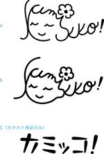 ayumomongaさんのヘアアクセサリーWebショップ(kamikko!カミッコ)のロゴ制作をお願いいたします!シンプルな北欧系でへの提案