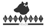 miSoさんのヘアアクセサリーWebショップ(kamikko!カミッコ)のロゴ制作をお願いいたします!シンプルな北欧系でへの提案