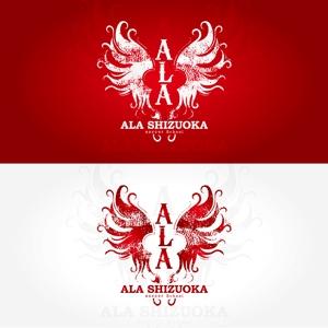 trustpartners_suzukiさんのサッカースクール【ALAサッカースクール】のロゴへの提案