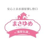 badass_nutsさんの女子向け賃貸物件お探しサイト「まさゆめ」のロゴへの提案
