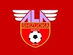 issworks2013さんのサッカースクール【ALAサッカースクール】のロゴへの提案