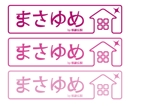 Haru_Kasaiさんの女子向け賃貸物件お探しサイト「まさゆめ」のロゴへの提案