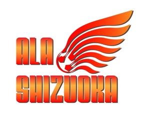 kiirosinさんのサッカースクール【ALAサッカースクール】のロゴへの提案