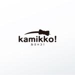 yukiyo201202さんのヘアアクセサリーWebショップ(kamikko!カミッコ)のロゴ制作をお願いいたします!シンプルな北欧系でへの提案