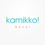yume_noonさんのヘアアクセサリーWebショップ(kamikko!カミッコ)のロゴ制作をお願いいたします!シンプルな北欧系でへの提案