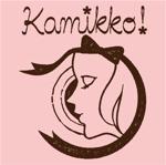 high-liteさんのヘアアクセサリーWebショップ(kamikko!カミッコ)のロゴ制作をお願いいたします!シンプルな北欧系でへの提案