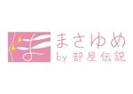 nishimu224さんの女子向け賃貸物件お探しサイト「まさゆめ」のロゴへの提案