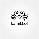 drkigawaさんのヘアアクセサリーWebショップ(kamikko!カミッコ)のロゴ制作をお願いいたします!シンプルな北欧系でへの提案
