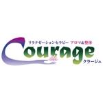 「リラクゼ-ションセラピ- Courageクラ-ジュ」のロゴ募集への提案