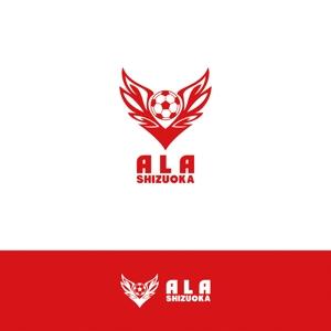 KYO-KOTSUさんのサッカースクール【ALAサッカースクール】のロゴへの提案
