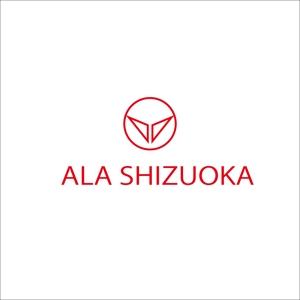 Side_Side_Sideさんのサッカースクール【ALAサッカースクール】のロゴへの提案