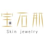 muraさんの「宝石肌 (Skin jewelry)」のロゴ作成への提案