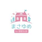 keiworksさんの女子向け賃貸物件お探しサイト「まさゆめ」のロゴへの提案
