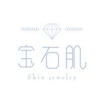 selitaさんの「宝石肌 (Skin jewelry)」のロゴ作成への提案