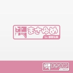 karinworksさんの女子向け賃貸物件お探しサイト「まさゆめ」のロゴへの提案
