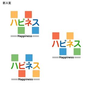 a-b-wさんの福祉用具・介護リフォーム専門店「ハピネス」のロゴへの提案