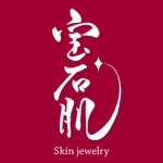ninjinmamaさんの「宝石肌 (Skin jewelry)」のロゴ作成への提案