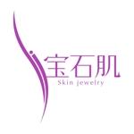 tokyocrayonsさんの「宝石肌 (Skin jewelry)」のロゴ作成への提案