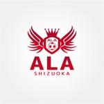drkigawaさんのサッカースクール【ALAサッカースクール】のロゴへの提案