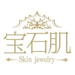 「宝石肌 (Skin jewelry)」のロゴ作成への提案