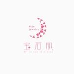 Moriさんの「宝石肌 (Skin jewelry)」のロゴ作成への提案