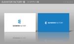 ys_factoryさんの会社のロゴマーク、車両や工具等直接ステッカー等貼れるロゴマークへの提案