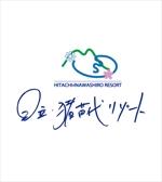 ホテル・レストラン運営会社 株式会社日立・猪苗代リゾートへの提案