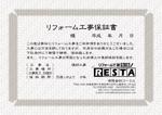 towadaさんの工事保証書デザイン依頼への提案