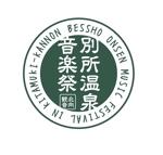 bechikoさんの信州最古の温泉地!別所温泉で行われる音楽フェスイベントのオリジナルロゴ作成への提案
