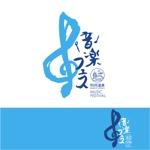 getabo7さんの信州最古の温泉地!別所温泉で行われる音楽フェスイベントのオリジナルロゴ作成への提案