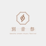 Kei-Jさんの信州最古の温泉地!別所温泉で行われる音楽フェスイベントのオリジナルロゴ作成への提案