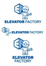 ttsoulさんの会社のロゴマーク、車両や工具等直接ステッカー等貼れるロゴマークへの提案