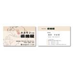 satokot0721さんの(株)岩田屋の名刺デザインへの提案