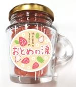 新商品「いちごの飴」のパッケージデザインへの提案