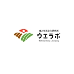 ol_zさんの地域活性(6次産業)支援事務所 食と生活文化研究所 Wellness Design Laboratory ロゴへの提案