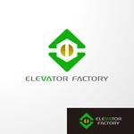 sa_akutsuさんの会社のロゴマーク、車両や工具等直接ステッカー等貼れるロゴマークへの提案