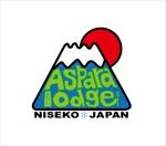 スキーロッジ(素泊まり宿)のロゴへの提案