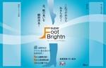 sumikichiさんの強力な足・靴・ブーツの携帯用消臭剤のパッケージ(箱・シール)デザイン依頼への提案