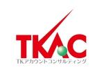 horieyutaka1さんのコンサル会社「合同会社TKアカウントコンサルティング」のロゴ(商標登録なし)への提案
