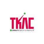 DOOZさんのコンサル会社「合同会社TKアカウントコンサルティング」のロゴ(商標登録なし)への提案