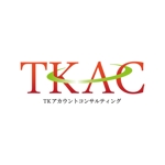 cazyさんのコンサル会社「合同会社TKアカウントコンサルティング」のロゴ(商標登録なし)への提案