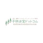 Yolozuさんの入園、通園グッズのオーダーハンドメイドwebショップのロゴ作成をお願いします!北欧系のイメージで!!への提案