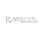 acveさんの入園、通園グッズのオーダーハンドメイドwebショップのロゴ作成をお願いします!北欧系のイメージで!!への提案