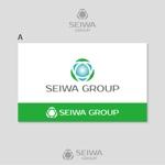 清掃会社と造園会社が合併をしたグループのロゴへの提案