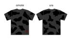 yoyo44さんのCaféスタッフのユニフォーム Tシャツデザインへの提案