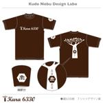 Charlie45さんのCaféスタッフのユニフォーム Tシャツデザインへの提案