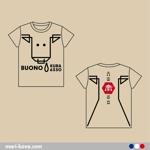 takeclovisさんのCaféスタッフのユニフォーム Tシャツデザインへの提案