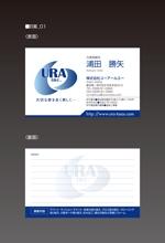 株式会社ユーアールエーの名刺デザインへの提案